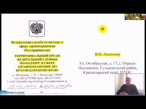 """05.12.2017  О """"не ратификации"""" Конвенции о правах инвалидов на территории Гулькевичского района."""