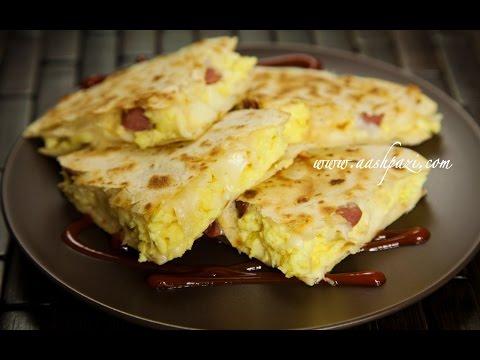 Video Breakfast Quesadilla Recipe