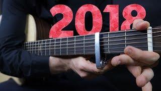 ХИТЫ 2018 ГОДА НА ГИТАРЕ | +ТАБЫ +РОЗЫГРЫШ