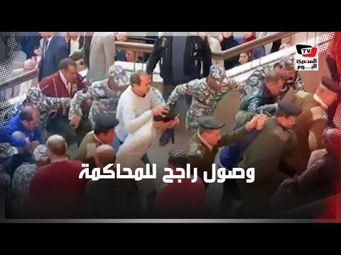 لحظة دخول راجح والمتهمين جلسة النطق بالحكم في قضية مقتل محمود البنا