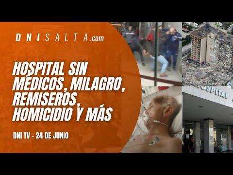 Video: DNI TV: La elocuencia en la renuncia del Dr. Francisco Aguilar al mando del COE