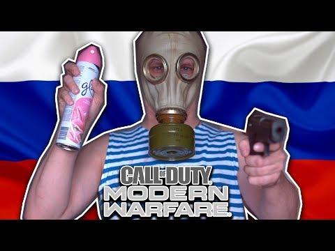 КОЛДА и РУСОФОБИЯ!