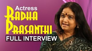 Film And TV Artist Radha Prasanthi Sensational Interview || Telugu Popular TV