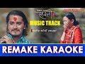 Saili   Hemant Rana   Nepali Karaoke    Remake music track