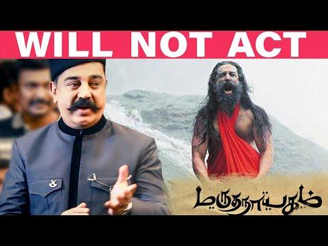 Marudhanayagam to Vishwaroopam 2- Kamal Opens up