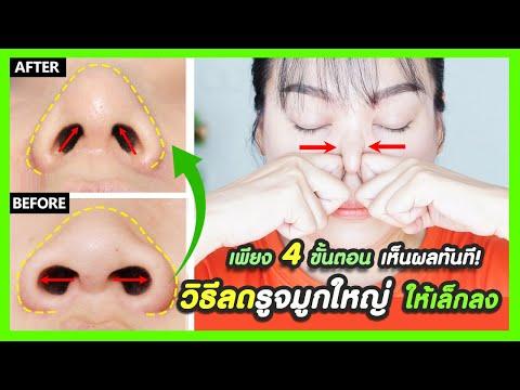 DN.Beauty Natural Thai สวยสุขภาพดี