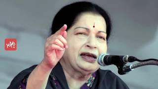 వైరల్ అవుతున్న అమ్మ ఆత్మ  Jayalalithaas Soul  Apollo Hospital Video Goes Viral  YOYO TV Channel