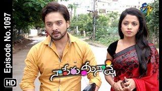 Naa Peru Meenakshi   9th August 2018   Full Episode No 1097   ETV Telugu