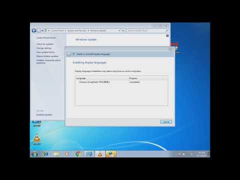 Download Mcafee Anti Virus Installation Kb2533623 Kb3033929 | Nella