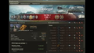 Как играть американский танк Тандерболт ТОП премиум танк  M4A3E8 THUNDERBOLT VII world of tanks WOT