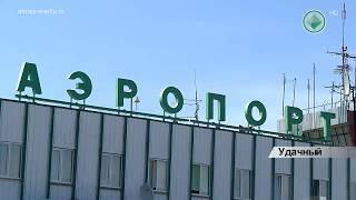 АЛРОСА профинансировала ремонт взлетно посадочной полосы аэропорта «Полярный»