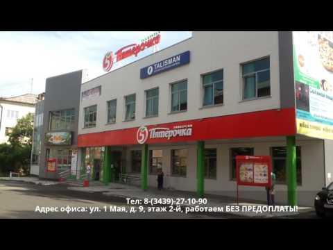Кредитные брокеры в тюмени
