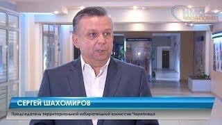 Проверка избирательных участков в Череповце