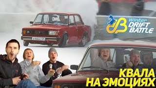 ЦАРЕГРАДЦЕВ И ШИКОВ судят Winter Drift Battle в Красноярске.