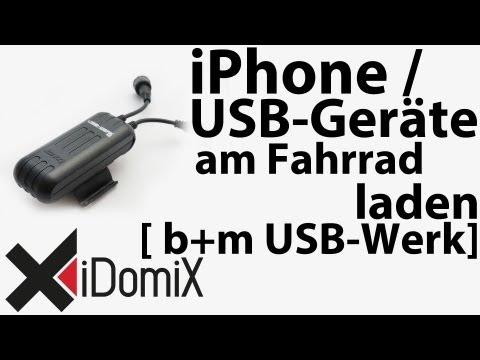 iPhone, USB-Geräte, Smartphone am Fahrrad laden [ b+m USB-Werk ]