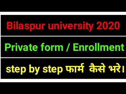 bilaspur university enrollment registration।bu private form - YouTube