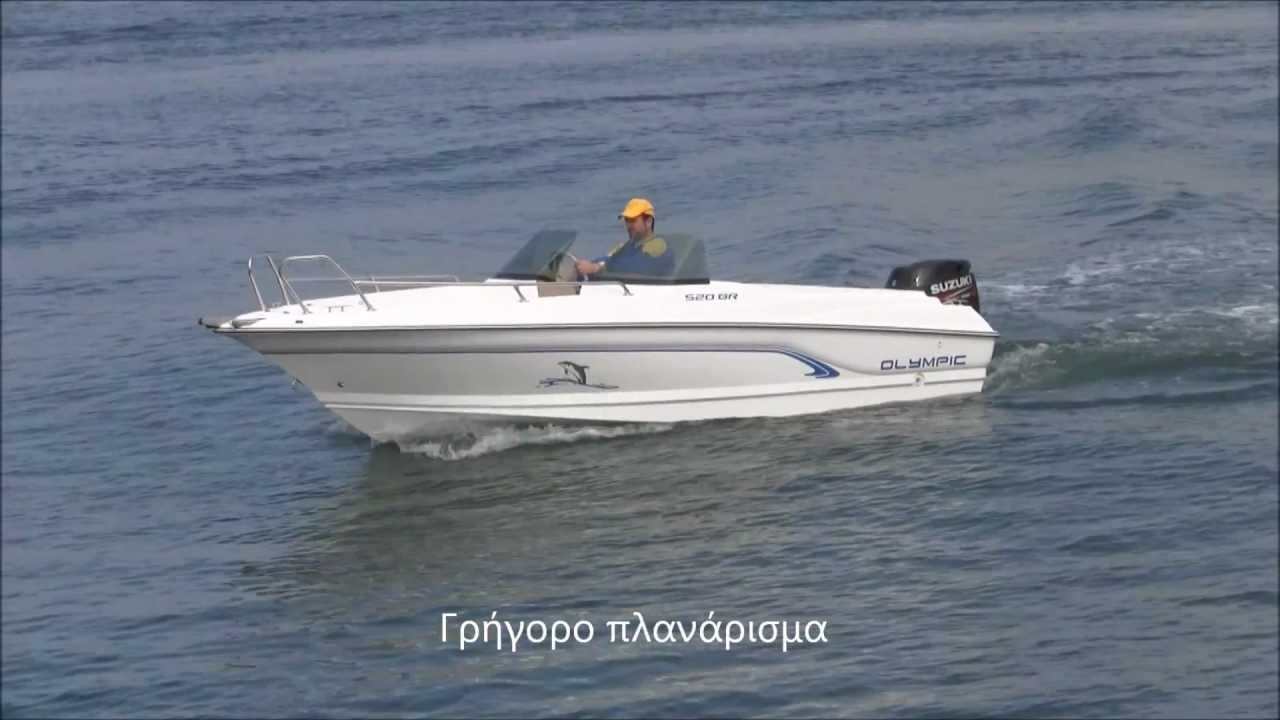 Olympic Boats 520 BR