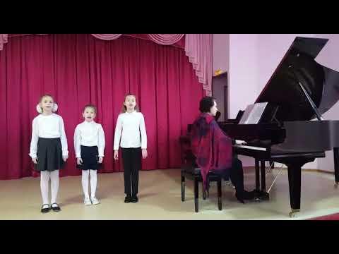 Вокальный ансамбль младших классов МБУДО