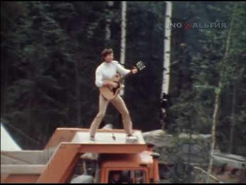 Дин Рид - Этот поезд / This Train (1979)