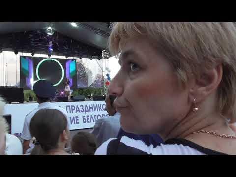 """МегаГринн. Празднование Дня Города. """"В космосе"""" (cover Серебро) 5.08.2018 г."""