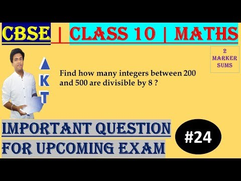 #24 CBSE | 2 Marks | Find how many integers between 200 and 500 are divisible by 8 ? | Class X | IMP Question