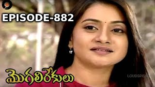 Episode 882 | 05-07-2019 | MogaliRekulu Telugu Daily Serial | Srikanth Entertainments | Loud Speaker