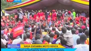 Afrika Mashariki: Polisi Tanzania walaumiwa kutumia nguvu kupita kiasi [6/25/2017]