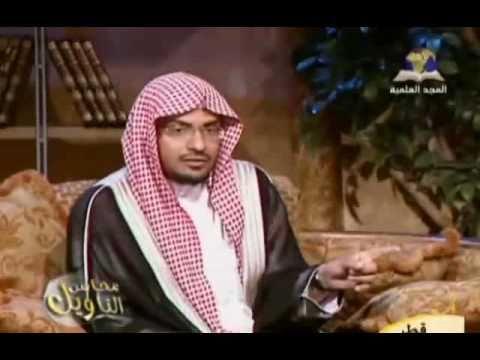 صالح المغامسي – محاسن التأويل – طه – الحلقة 5 – 1/3