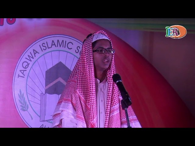 Aaina-e-Mustaqbil 2018 HD Part-11 Arabic Speech by Ashhar Hasan 8th B