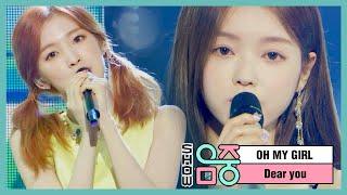 [쇼! 음악중심] 오마이걸 - 나의 봄에게 (OH MY GIRL - Dear You), MBC 210515 방송