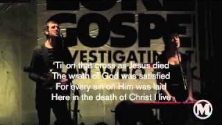 Mars Hill - Baptisms, music, and testimony (January 2011)