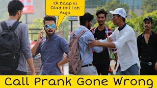 Call Prank With a Twist | Prank in Pakistan