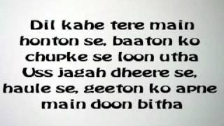 Saude Bazi lyrics (NEW) Aakrosh