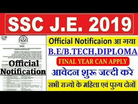Download SSC JE 2019 OFFICIAL NOTIFICATION आ गया! Final Year Can Apply | All India Job,Apply Now Mp4 HD Video and MP3