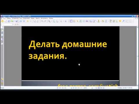 Василиса астролог о козерогах