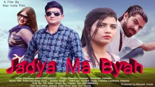 Jadya Me Byah  Full HD Video  Masoom Sharma  Mandeep Sura New Haryanvi Song 2017  NDJMusic