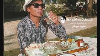 هذا المكان أحبه - مع الاسطورة عبد الحليم حافظ