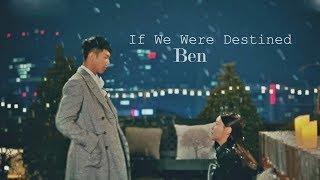 [ Vietsub ] If We Were Destined - Ben ( A Korean Odyssey OST Part 6 )