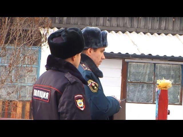 Пожарные объявили декаду безопасности