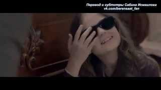 Смотреть онлайн Фильм «Мой мир» с русскими субтитрами