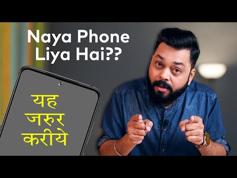 New Android Smartphone? First 10 things to do ⚡⚡⚡Itna jarur kare