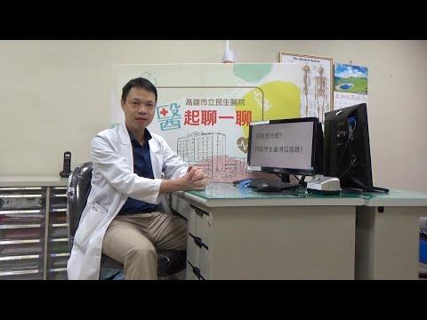 【醫起聊一聊】EP7 術後傷口不到兩公分!?疝氣及乳房微創手術!...