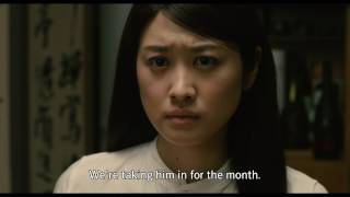 Trailer of White Lily (2017)