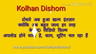 new trailer ads youtube channel kolhan dishom