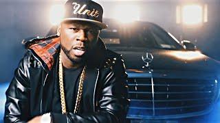 50 Cent, Snoop Dogg, DMX - Gangsta ft. Method Man, Lil Wayne