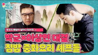 Mom's Diary My Ugly Duckling EP232