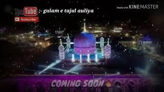 baba tajuddin status 2018 - ฟรีวิดีโอออนไลน์ - ดูทีวีออนไลน์