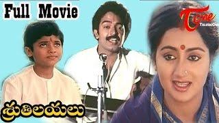 Sruthilayalu | Full Length Telugu Movie | Rajasekhar, Sumalatha