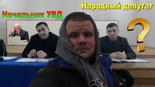 Народный депутат - начальник УВД?