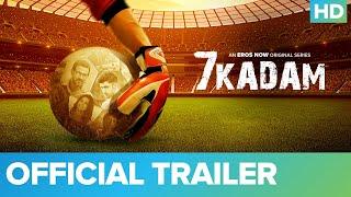 7 Kadam Trailer